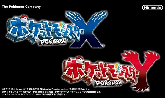 jp Pokemon XY logo